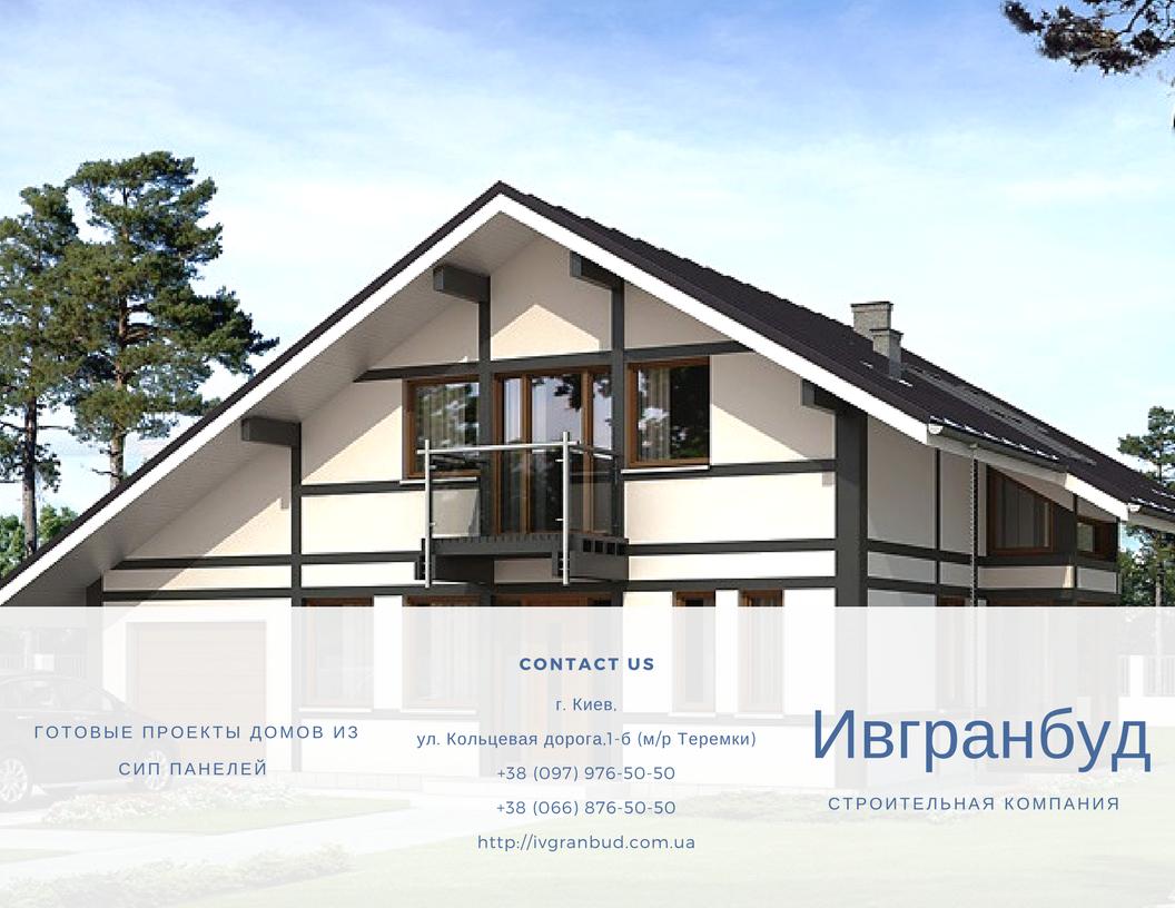 Дома из SIP панелей в Украине