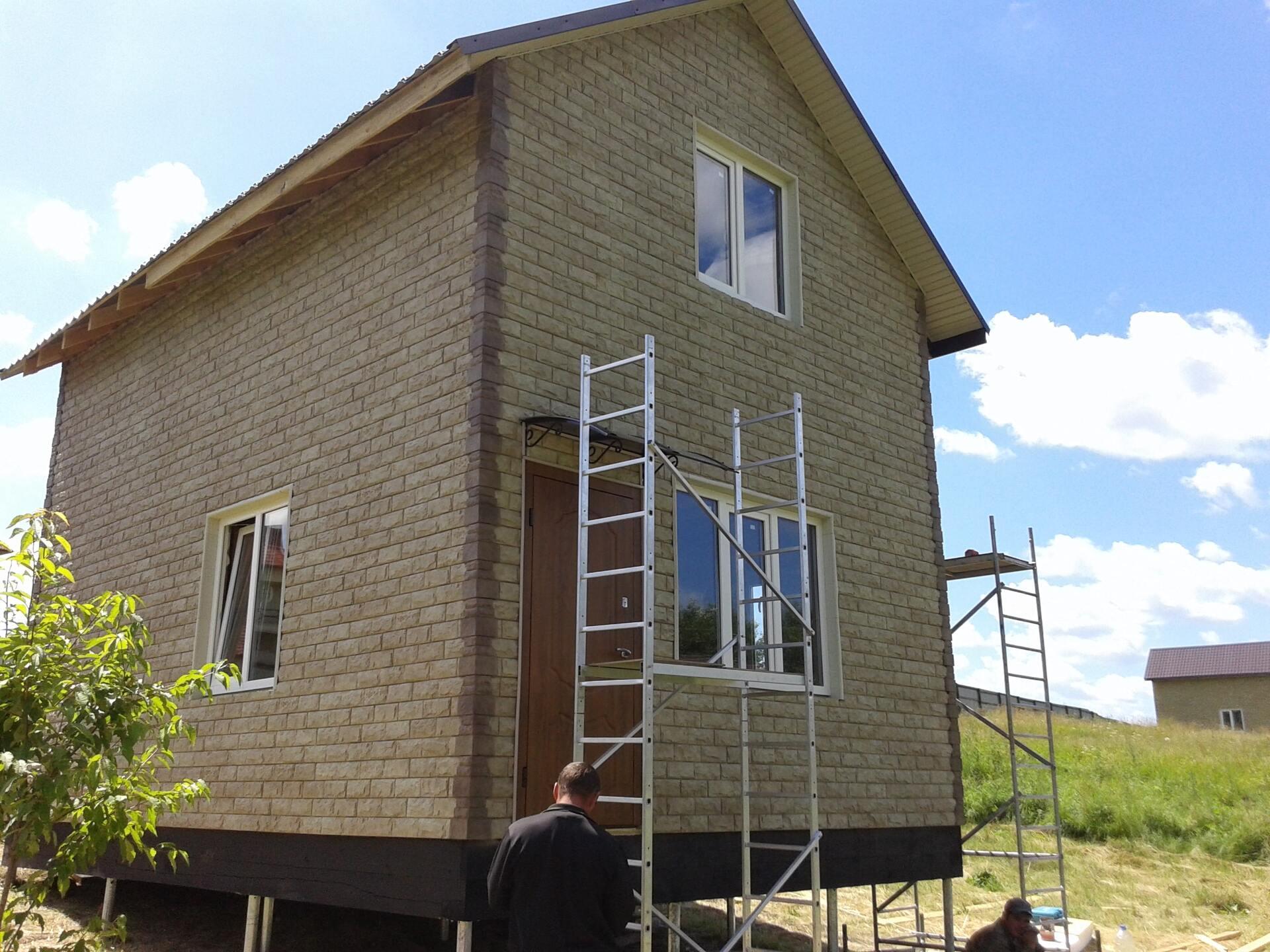Строительство домов - ивгранбуд